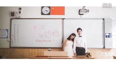 【爱与时光studio】《遇见》南京婚礼电影