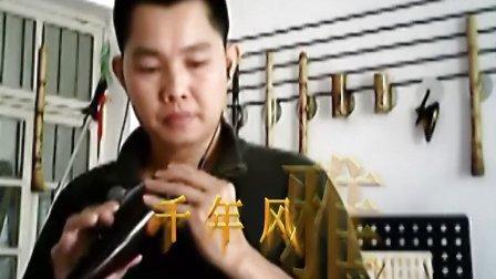 千年风雅--陶笛--上品A座演奏