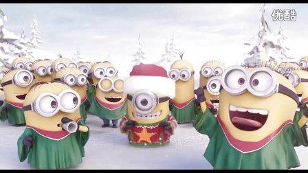 《小黄人》超清节日预告 Minions-HD Holiday Spot