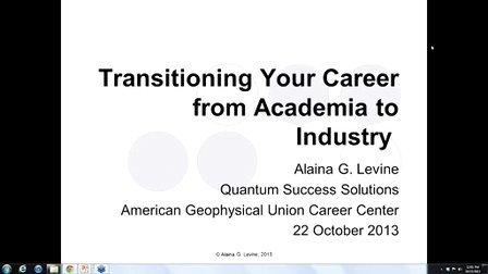 职业生涯从学术界到工业界转变