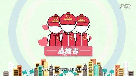 枫岚动漫系列之MG动画《梅州志愿者卡》