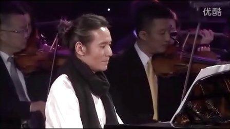 凤凰传奇之《荷塘月色》交响乐演奏会-02 (中国爱乐乐团) 超清