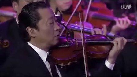 凤凰传奇之《中国味道》交响乐演奏会-13 (中国爱乐乐团) 超清