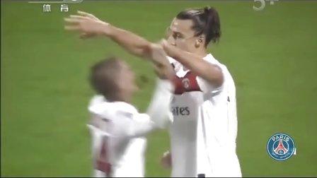 12-13赛季巴黎圣日耳曼欧冠全进球(央视解说版)