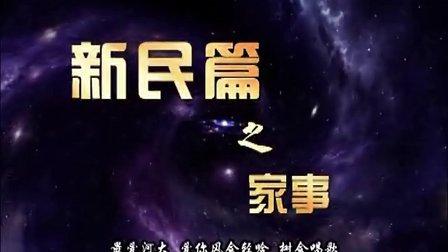 河南大学百年校庆庆典晚会--矣欤吾校永无疆高清DVD B盘