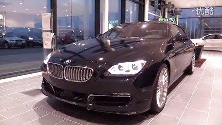 2015 全新宝马ALPINA B6 BITURBO Gran Coupe高性能轿跑 荷兰BMW静态实拍展示
