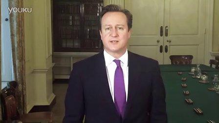 英国首相圣安德鲁斯日致辞
