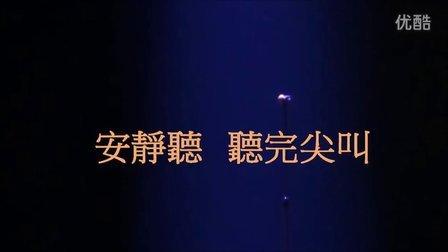 20141123 TRIPLE JAM 蕭敬騰世界巡迴演唱會小巨蛋這首歌謝幕