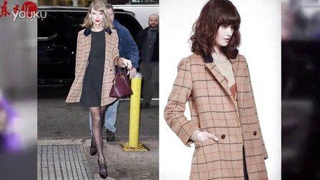 泰勒·斯威夫特与超模卡莉·克劳斯格纹闺蜜装出街 Miss Patina大衣演绎英伦风