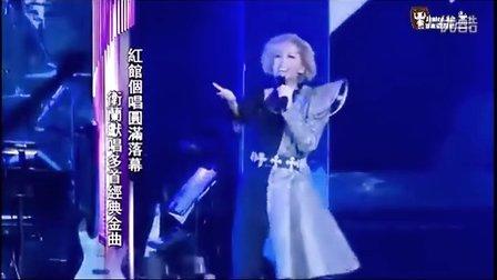 卫兰献唱多首经典金曲 TVB 娱乐新闻报道 20141201