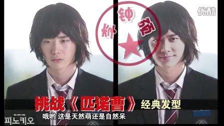 【热搜】给李易峰换发型