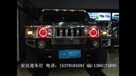 悍马H2H3大灯升级 车灯增亮 改装氙气大灯总成 双光透镜 天使眼