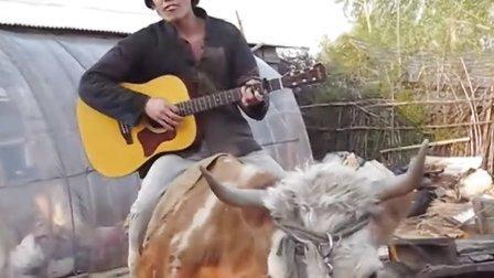 我是传奇 牛人弹唱
