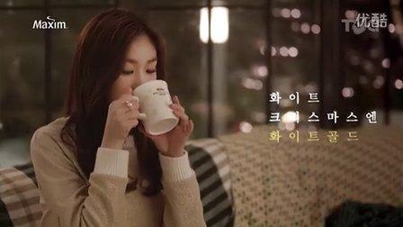 金妍儿的麦斯威尔白金牛奶速溶咖啡广告