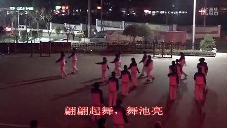 全网首放:【大姑娘美大姑娘靓】献给全国广场舞歌曲