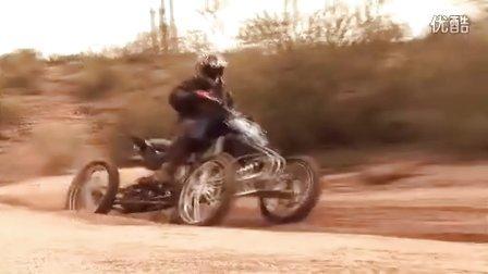 很牛的四轮摩托车 比普通ATV更灵活