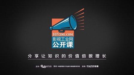 【公开课】雷兆云:(三)电视剧一次性布光法