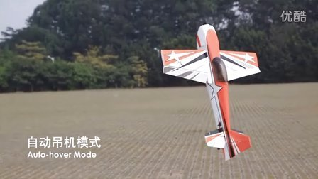 HOBBYEAGLE A3 Super 2 Test Video 30E