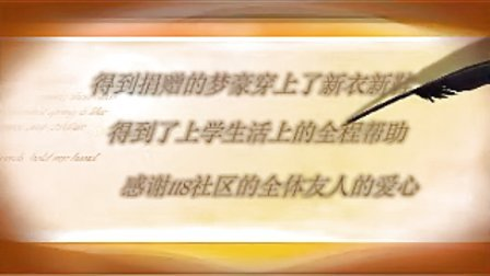 118视频社区郑州之行爱心捐赠小梦豪全程录像(揭穿小梦豪畜生父亲的不仁骗局看完转发)