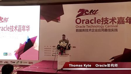 Thomas Kyte《What's New in Oracle Database 12c Rele