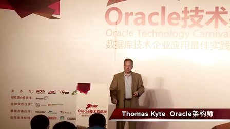2014Oracle技术嘉年华· Thomas kyte <Five More Things About SQL and PL/SQL>