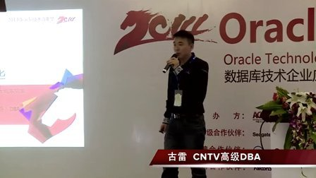 2014Oracle技术嘉年华·古雷《MySQL Range Optimization成本估算》