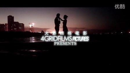4GridFilms作品《爱璀璨》