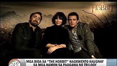 霍比特人3宣传菲律宾媒体报道+全员采访