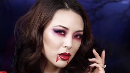 【中文字幕】亚裔化妆达人Jen—万圣节吸血鬼妆面教程