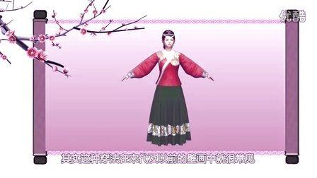 【神花】《汉服传承》第五期 汉服袄裙 聪明汤