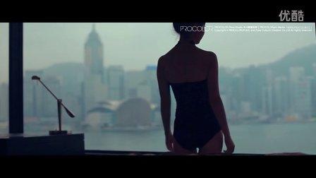 PROCOLOR[朴卡]:VIP定制电影《香港天晴》