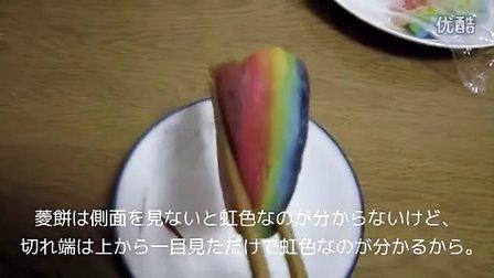 【虹色菓子】虹色菱餅作ってみた【雛祭り】