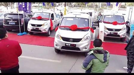 福田重金打造微卡中的轿车伽途T3--信阳阳天伽途T3新品发布体验活动实况