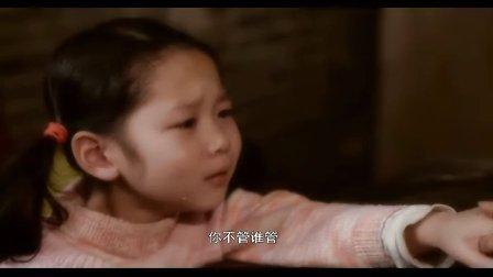 微电影《没有伞的孩子》刘星作品