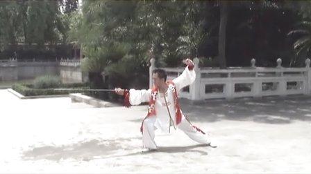 李国强63式武当太极剑正面演练