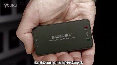 美乐威Magewell XI100DUSB-HDMI USB3.0单路高清HDMI视频采集棒