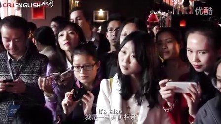 """""""创意中国味""""单身节男女配对味"""