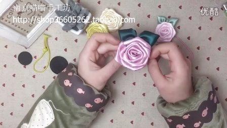 【E005】手工DIY缎带丝带玫瑰花大花朵发夹教程