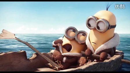 小黄人动画大电影《Minions》前瞻!2015年7月10日影院见!