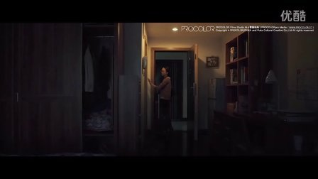 PROCOLOR[朴卡]作品:VIP定制电影《继续》