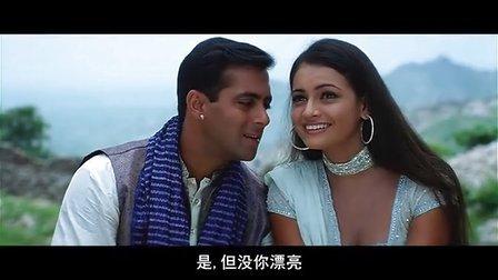 印度电影 真爱阿拉 Tumko Na Bhool Paayenge 2002