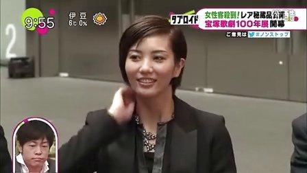 [富士台] 2014.12.17-NonStop!-剧团百年展新闻 捋头毛~