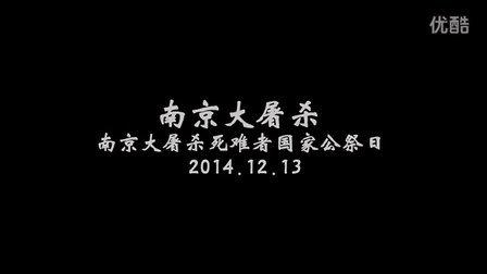 哈尔滨玛雅电脑动画学校师生观看《南京大》影片有感