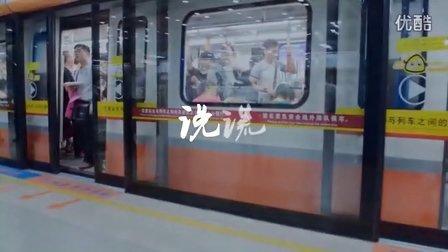 广轻校园原创MV《说谎》