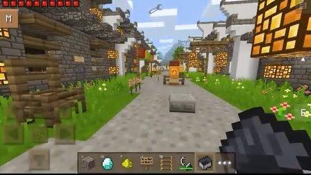 我的世界pe minecraftpe 大型RPG地图《敲响天堂之门》(6) 我的世界手机版