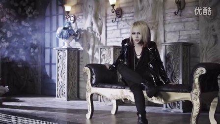 「Arcadia」MV