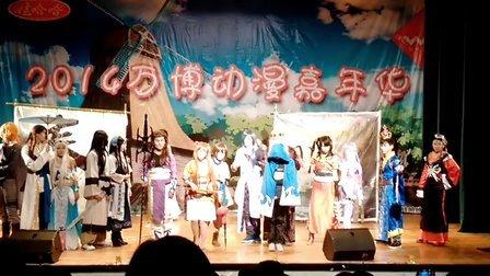 2014万博学院动漫嘉年华--cosplayer--秦时明月
