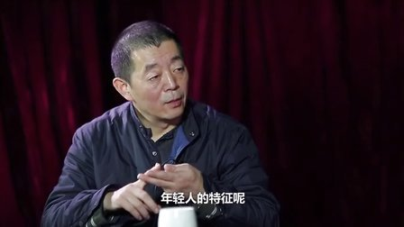 聚焦顾长卫:生活才是编剧和导演(上)