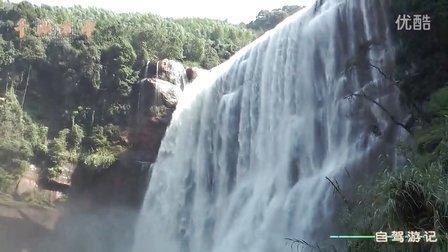贵州行·赤水大瀑布(遵义~赤水)