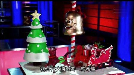 【大吃货爱美食】饮食频道大挑战——圣诞节经典蛋糕对决 141221
